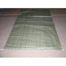 Мешок 50 кг. зеленый