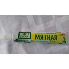 """Зубная паста """"Мятная"""" 100 гр."""