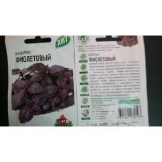 Базилик фиолетовый 0,3 гр. ХИТ (Гавриш)