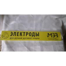 Электроды сварочные МР-3 d=3,0 (1 кг.)