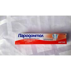 """Зубная паста """"Парандотол"""" 63 гр. в ассорт"""