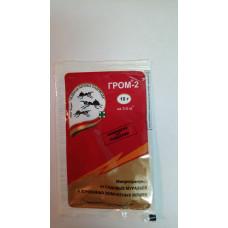 Гром-2 ( 10 гр.) супер ср-во от садовых муравьев