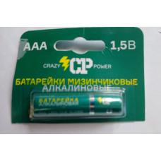 "Батарейка ""Grazy Power"" alkaine L R03 (мизинчиковые)"