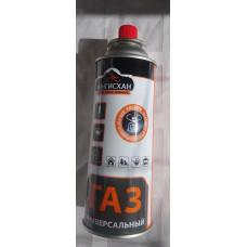 газ для портативных плит 220гр