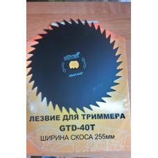 Диск для триммера GTD-40Т d255мм