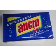 """""""Аист"""" мыло для удаления пятен 2 в 1 150 гр."""